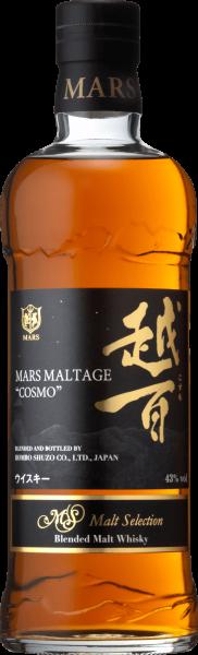 a29b11850308c0def09435520c0b8e13b34e4e6a_Mars_Maltage_Cosmo_Whisky