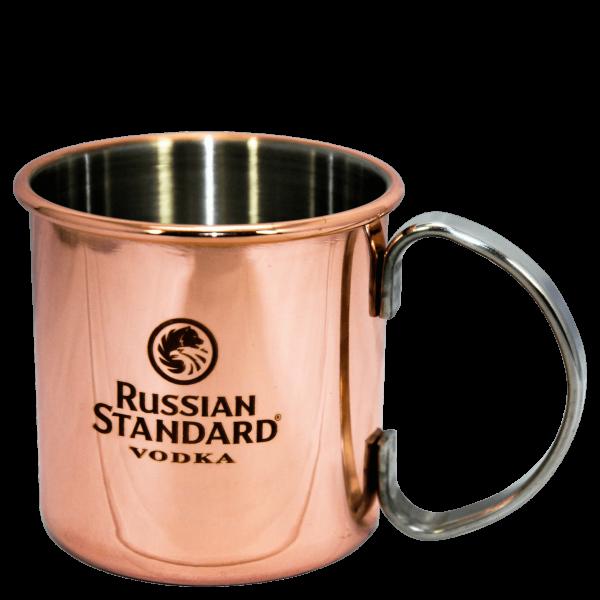 3ea9a125ccbac40edd56bdbea11bda8545c287ee_Russian_Standard_Copper_Mug